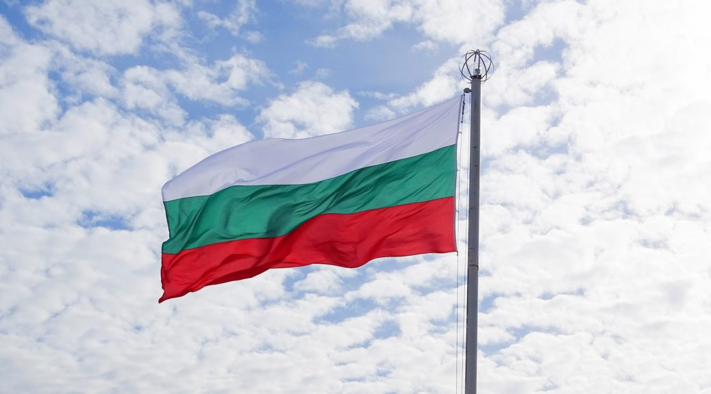 u bugarskoj, 11 najzanimljivijih mesta, šta posetit, šta obići,
